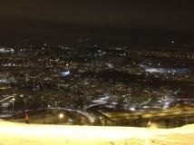 Utsikt över huvudstaden